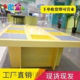 玩具積木桌子多功能DIY手工體驗館兒童早教幼兒樂園