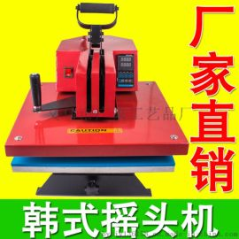 热转印韩式摇头烫画机高压机T恤制作设备