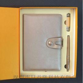 供应笔记本配签字笔手机U盘三件套装 可加印LOGO 可订制