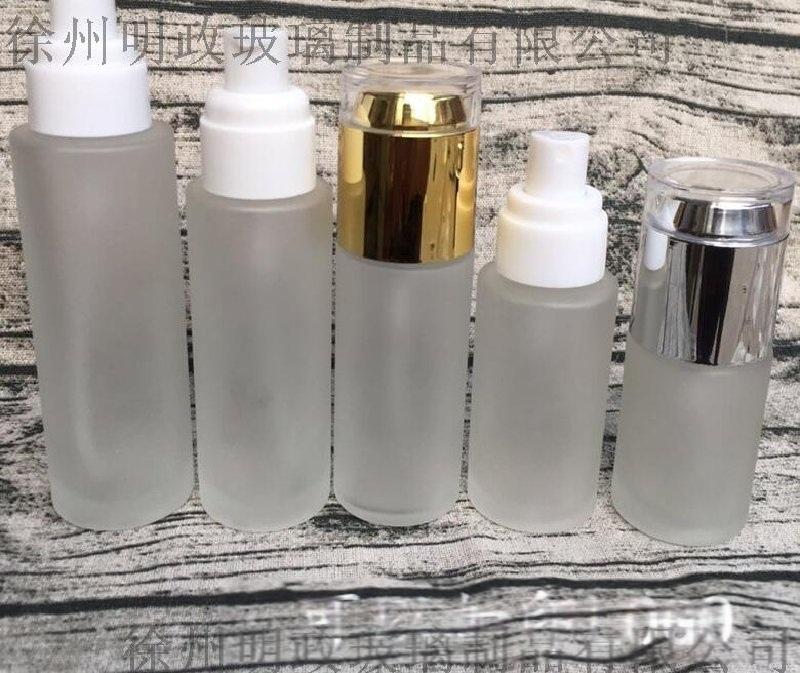 化妆品分装瓶玻璃喷雾瓶按压瓶面霜瓶乳液瓶便携旅行套装细雾喷瓶