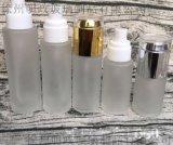 化妝品分裝瓶玻璃噴霧瓶按壓瓶面霜瓶乳液瓶便攜旅行套裝細霧噴瓶