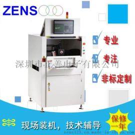 在线SPI锡膏厚度检测仪 全自动锡膏印刷检测仪