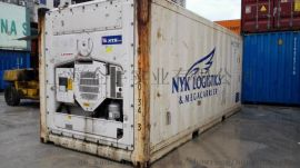 广州冷藏集装箱干货集装箱买卖出租