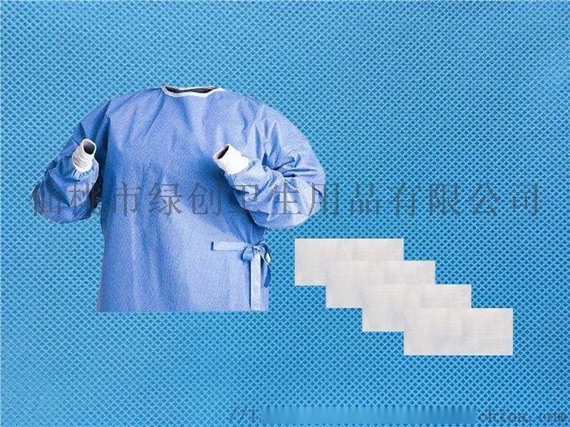 医疗针织袖口 20cm