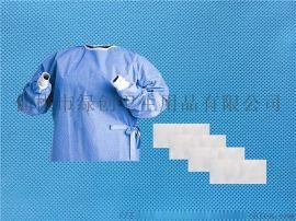 醫療針織袖口 20cm
