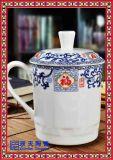 创意卡通陶瓷杯 订做双层陶瓷茶杯 订制纯色陶瓷茶杯