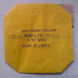 上海25KG颜料方底阀口袋 糊底牛皮纸袋