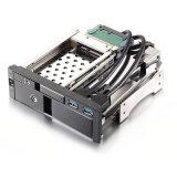 2.5+3.5寸铝合金SATA光驱内置硬盘抽取盒