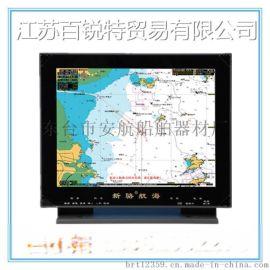 长江渔船2116C新骆航海 卫星导航自动识别系统