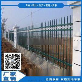 东莞工厂围墙护栏 广州小区铁艺围栏 镀锌方管护栏