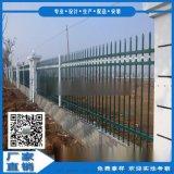 東莞工廠圍牆護欄 廣州小區鐵藝圍欄 鍍鋅方管護欄