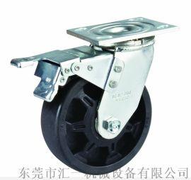厂家直销 250℃耐高温双轴万向轮带双刹