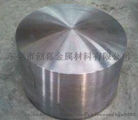 进口2083塑胶模具钢