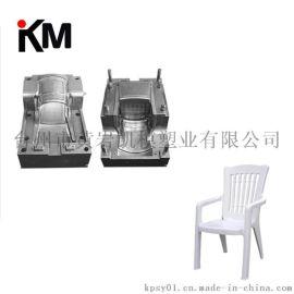 白色塑料椅子模具/椅子模具