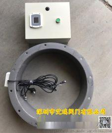 供应人防风量测量装置
