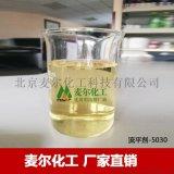 水性潤溼流平劑價格-北京聚氨酯流平劑廠家