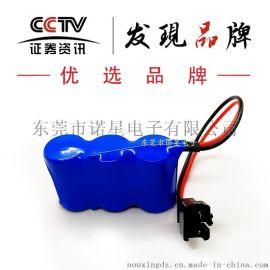 智能马桶盖9V电池 CR14250锂锰电池