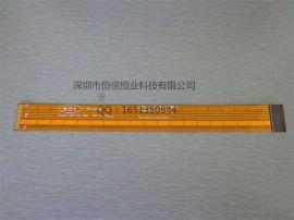 大疆DJI 精灵4航拍遥控无人机云台软排线生产厂家