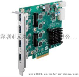 PCE-USB4研华 PCI Express x4 4 USB 3.0扩展卡