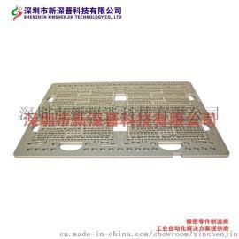铝合金加工 压铸件来料加工 精密机械加工