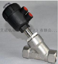 洗涤机角座阀蒸汽机角座阀制氮机角座阀不锈钢