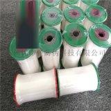 980红外激发点纤维长丝纱线隐形防伪红外激发纱线