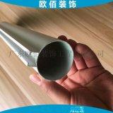 5公分直径圆管天花 圆管铝天花材料批发 铝合金圆管吊顶