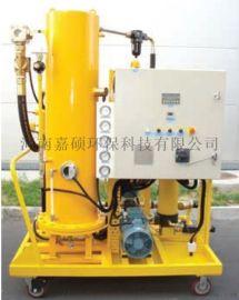 HVP170系列真空净油机