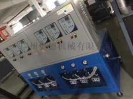 奥德XW系例冷喂料挤出专用温水机