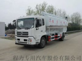 电动饲料车,10吨散装饲料车多少钱