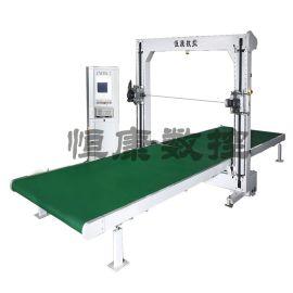 恒康数控 生产 海绵切割机CNCHK-2(单横刀)