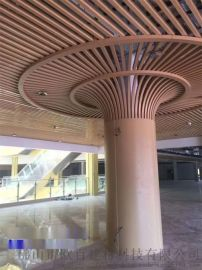 生产1.5-3.0厚木色包柱铝单板 冲孔铝单板定制