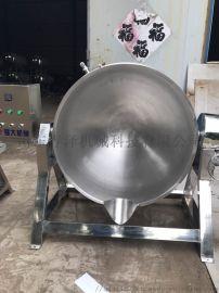 不锈钢黄豆酱炒锅 电加热搅拌夹层锅 刮底刮边