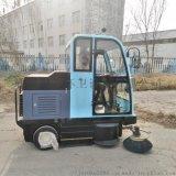 電動掃地機廠家駕駛式物業清掃車