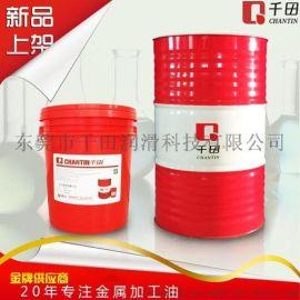 千田**合成火花机油EDM-2 合成型火花电蚀液 镜面火花机油