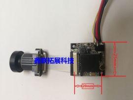 航拍摄像机模组 FPV航拍模组开发设计