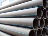 聚乙烯PE管給水管 淄博聚誠給水管 管材給水管