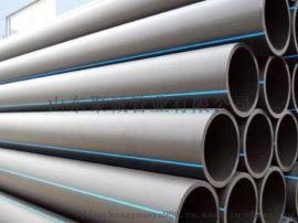 聚乙烯PE管给水管 淄博聚诚给水管 管材给水管