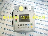 Megger PAT320-UK 便携式电器测试仪