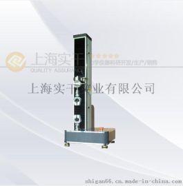5000N电脑式万能材料拉力机哪里有卖