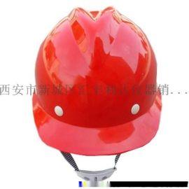 宝鸡哪里有卖玻璃钢安全帽18821770521