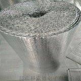 苏州保温防晒隔热膜、 防震双面铝箔铝膜气泡膜