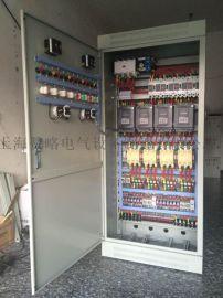 消防水泵自动巡检软启动控制柜一控四45kw带双电源