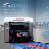 佰銳新款CLOUD-5VF型全自動電腦洗車機
