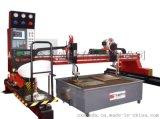 上海华为 HNC-4000 龙门数控等离子切割机