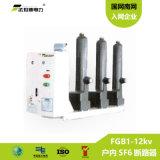 FGB1户内-SF6断路器侧装固封式