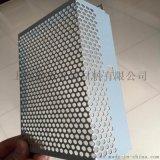 寶鋼代理電鍍鋅板SECD耐指紋規格全加工送貨上門