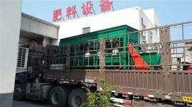 年产1-10万吨大型牛粪有机肥生产线设备