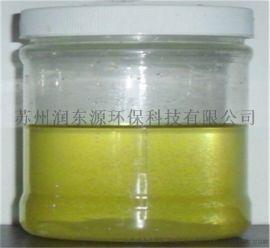 润东源TMT102重金属捕捉剂 电镀废水处理剂