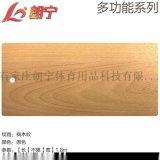 室內籃球場專用運動地膠楓木紋pvc地板籃球地板